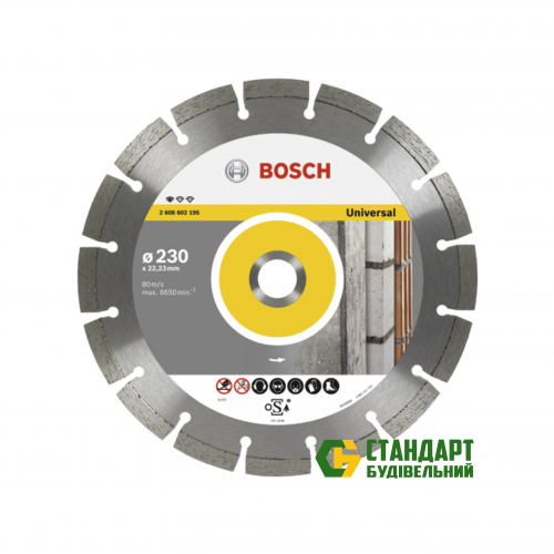 Круг отрезной Bosch Professional for Universal 230x22.23мм (2608615065)